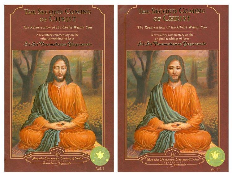book-christ-yogananda